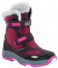GIRLS SNOW FLAKE TEXAPORE