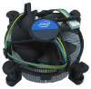 INTEL Original CPU Fan Cooler for Socket 1156/1155 (Cuprum) (E97378-001)